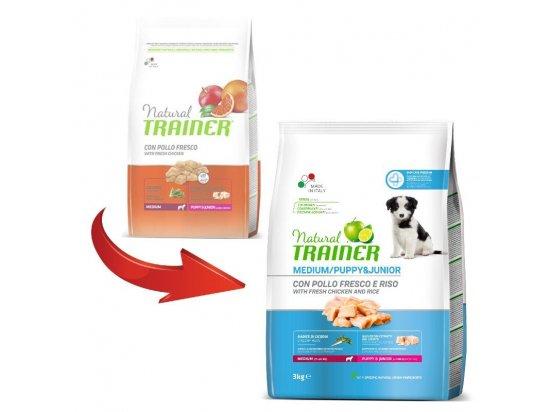 Trainer Natural Puppy&Junior Medium - корм для щенков средних пород с курицей и индейкой