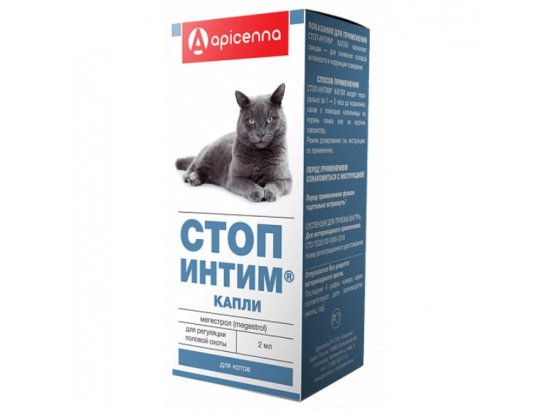 Apicenna СТОП-ИНТИМ капли для котов, 2 мл