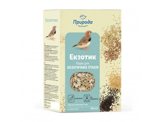 Природа Екзотик - Корм для экзотических птиц, 500 г