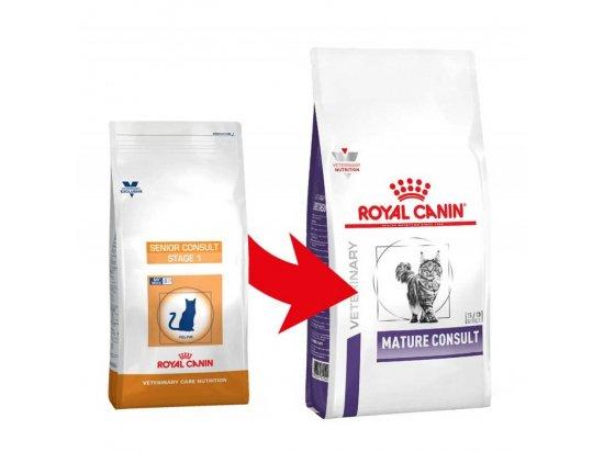 Royal Canin MATURE CONSULT ветеринарная диета для котов и кошек старше 7 лет без видимых признаков старения