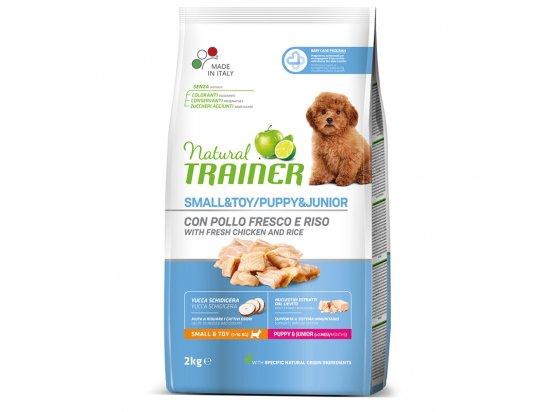 Trainer Natural Puppy&Junior Mini - корм для щенков мелких пород с курицей и индейкой