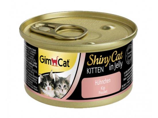 Gimcat Shiny Cat in jelly KITTEN (КУРИЦА В ЖЕЛЕ) консервы ДЛЯ КОТЯТ