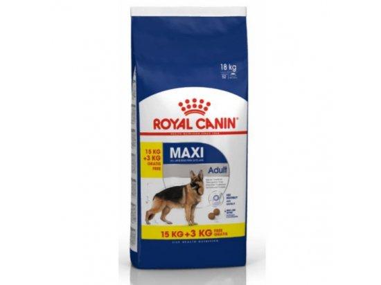 Royal Canin MAXI ADULT (СОБАКИ КРУПНЫХ ПОРОД ЭДАЛТ) корм для собак до 5 лет