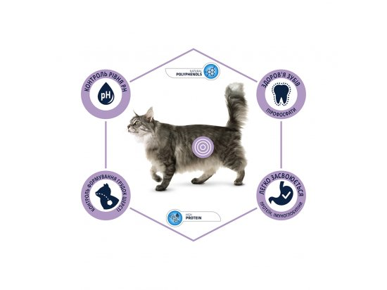 Advance (Эдванс) Cat Hairball - корм для кошек для выведения шерсти из желудка (с индейкой и рисом)