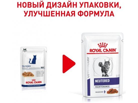 Royal Canin NEUTERED MAINTENANCE консервированный корм для стерилизованных кошек до 7 лет