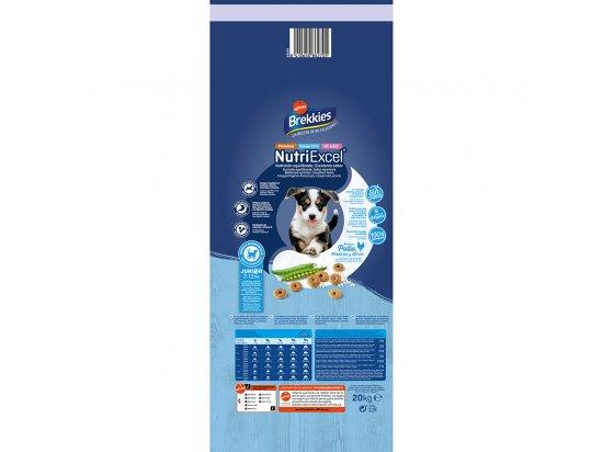Brekkies (Бреккис) Excel Junior - корм для щенков и молодых собак