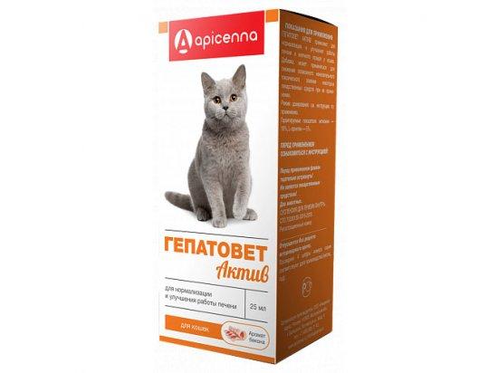 Apicenna Гепатовет - Комплексный гепатопротектор для лечения и профилактики заболеваний печени у кошек, 25 мл