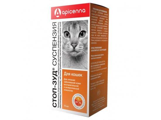 Apicenna СТОП-ЗУД СУСПЕНЗИЯ для кошек, 10 мл