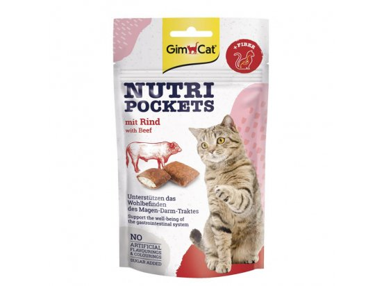 Gimсat NUTRI POCKETS BEEF MALT PASTE (ТЕЛЯТИНА И СОЛОД ПОДУШЕЧКИ) лакомство для кошек