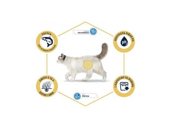Advance (Эдванс) Sensitive Sterilized корм для стерилизованных кошек С ЛОСОСЕМ И ПШЕНИЦЕЙ