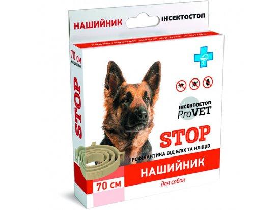 ProVET ИнсектоСтоп Ошейник от блох и клещей для собак крупных пород, 70 см