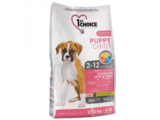 1st Choice (Фест Чойс) PUPPY LAMB & RICE (ЯГНЕНОК И РИС ПАППИ) корм для щенков