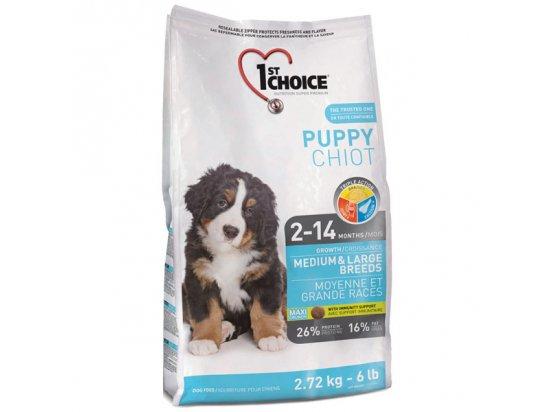 1st Choice (Фест Чойс) MEDIUM & LARGE PUPPY (ЩЕНКИ СРЕДНИХ И КРУПНЫХ ПОРОД) корм для щенков