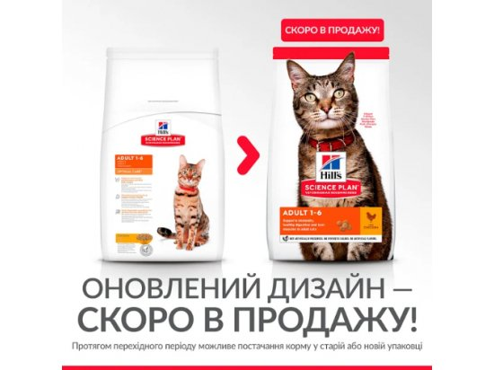 Hill's Science Plan Adult Optimal Care корм для кошек с курицей