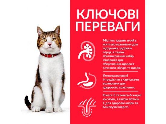 Hill's Science Plan Mature Adult 7+ Active Longevity корм для кошек с курицей