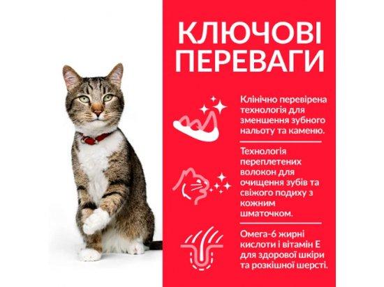 Hill's Science Plan Adult Oral Care корм для кошек с курицей