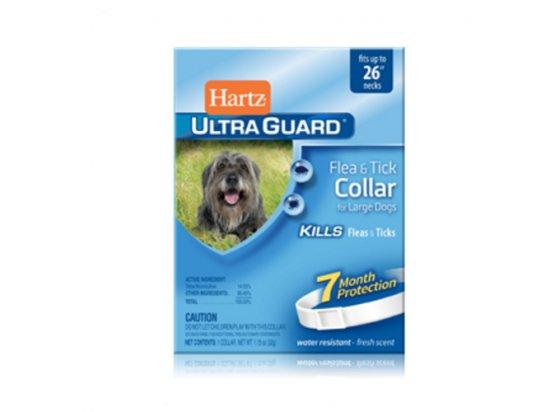 Hartz Ultra Guard - Хартц ошейник для собак от блох и клещей 65 см (Н81169)