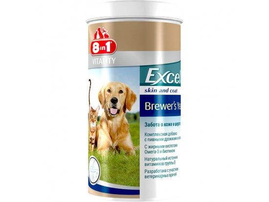 8in1(8в1) EXCEL BREVERS YEAST (ЕКСЕЛЬ БРЕВЕРС ДЖЕСТ) пищевая добавка для собак
