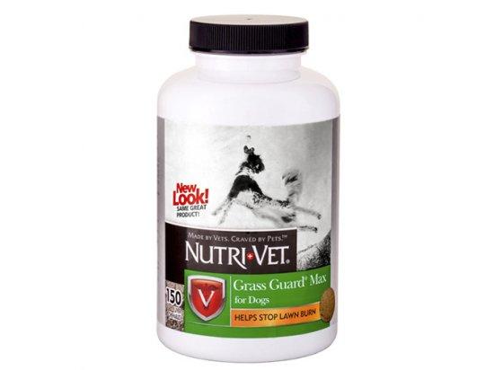 Nutri-Vet (Нутри Вет) ЗАЩИТА ГАЗОНА МАКС добавка для собак, предотвращающая «выжигание» мочой газонной травы, жевательные таблетки 150 табл