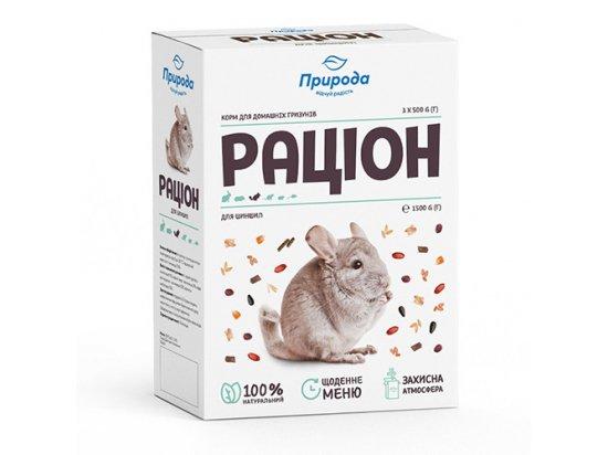 Рацион - Корм для шиншилл и других экзотических грызунов, 1,5 кг