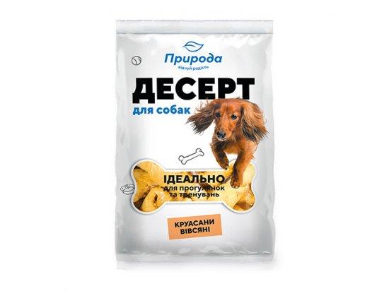 Природа - Десерт Круасан овсяный для собак всех пород в виде печенья