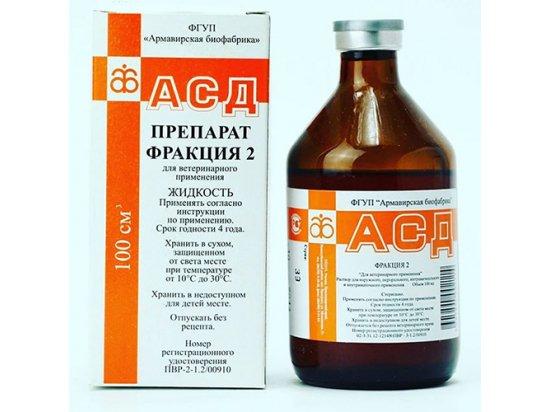 АСД 2ф (Антисептик Стимулятор Дорогова) (Армавирская биофабрика), 100 мл