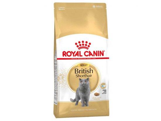 Royal Canin BRITISH SHORTHAIR (БРИТАНСКАЯ КОРОТКОШЕРСТНАЯ) корм для кошек