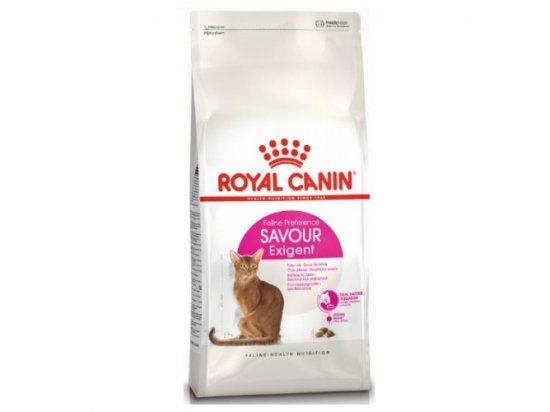 Royal Canin EXIGENT SAVOUR (ЕКСИДЖЕНТ САВО ДЛЯ ПРИВЕРЕДЛИВЫХ) сухой корм для взрослых кошек