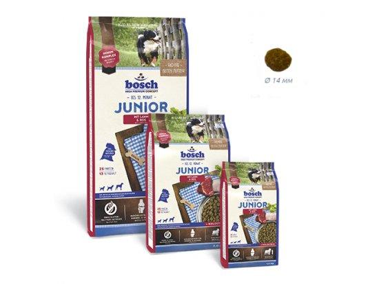BOSCH (Бош) Junior Lamb & Rice - корм для щенков всех пород с ягненком и рисом