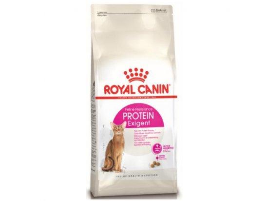 Royal Canin PROTEIN EXIGENT (ПРОТЕИН ЕКСИДЖЕНТ ДЛЯ ПРИВЕРЕДЛИВЫХ) сухой корм для взрослых кошек