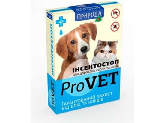 Природа Инсектостоп ProVet - Капли против эктопаразитов для взрослых кошек и собак на основе фипронила, 1 ПИПЕТКА