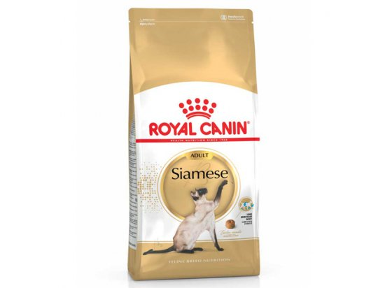 Royal Canin SIAMESE (СИАМЕС) корм для кошек от 1 года