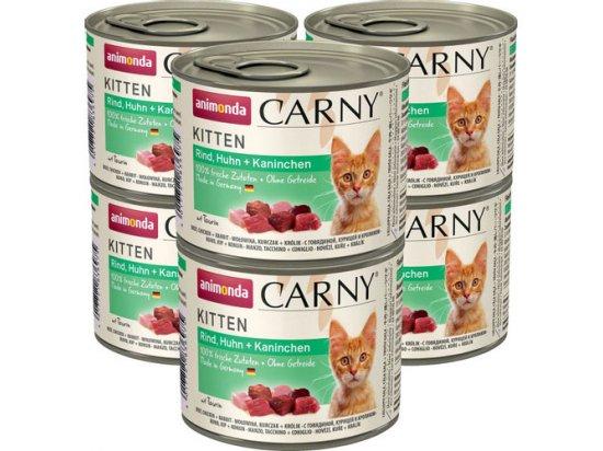 Animonda Carny KITTEN - консервы для котят с ГОВЯДИНОЙ, КУРИЦЕЙ и КРОЛИКОМ, кусочки в соусе 200 г
