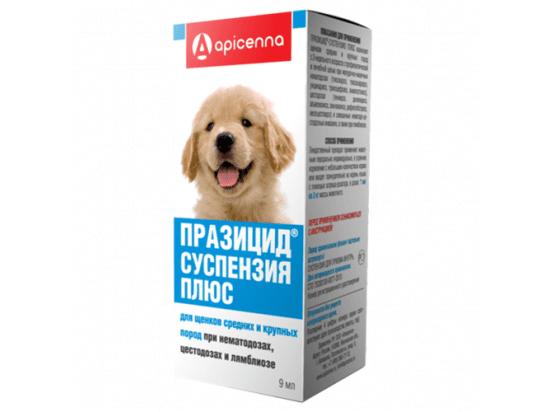 Apicenna ПРАЗИЦИД ПЛЮС сладкая суспензия для щенков крупных и средних пород, 9 мл