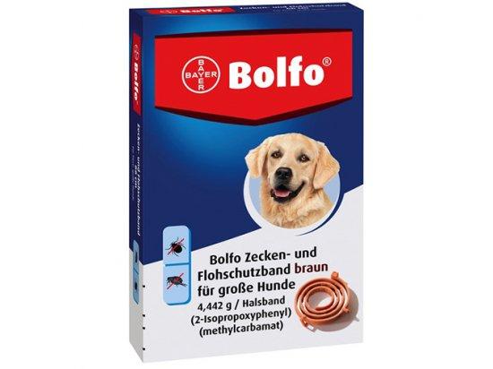 Bayer (Байер) BOLFO (БОЛЬФО) ошейник для собак, 66 см