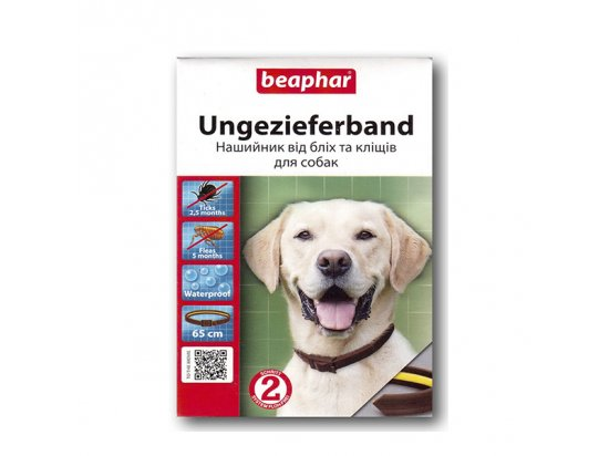 Beaphar ошейник для собак против блох и клещей, 65 см ЖЕЛТО-КОРИЧНЕВЫЙ