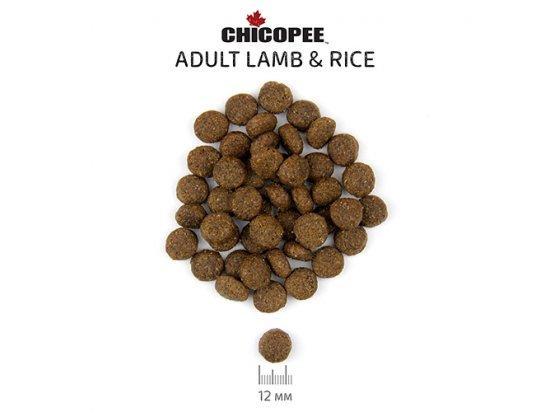 Chicopee CNL ADULT LAMB & RICE сухой корм для собак всех пород ЯГНЕНОК И РИС