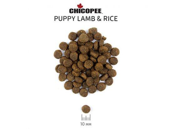 Chicopee CNL PUPPY LAMB & RICE сухой корм для щенков всех пород ЯГНЕНОК И РИС