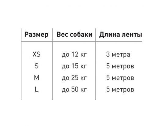 Collar WAUDOG Поводок-рулетка ПОНЧИКИ