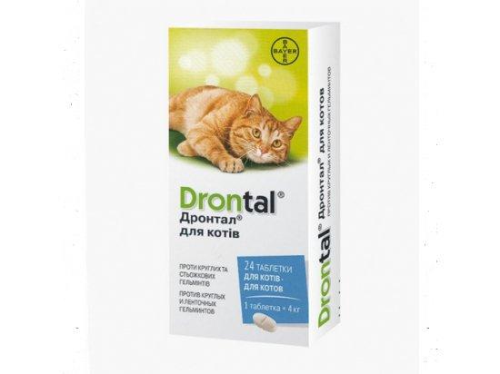 Bayer DRONTAL Дронтал - антигельминтное средство ДЛЯ КОШЕК, 1 табл.
