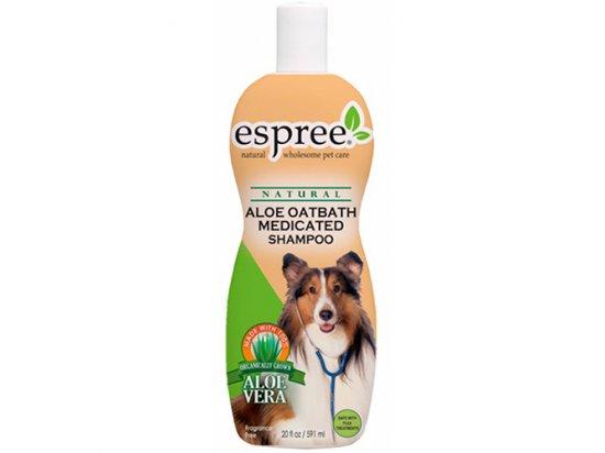 ESPREE (Эспри) ALOE OATBATH MEDICATED SHAMPOO Шампунь для собак при начальных стадиях себореи