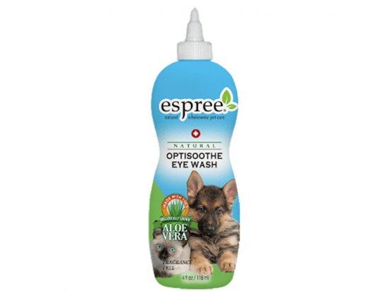 ESPREE (Эспри) ALOE OPTISOOTHE EYE WASH & CLEAR RINSE Натуральное моющее средство для глаз (для собак и кошек)