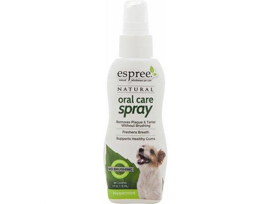 Espree Oral Care Peppermint Spray спрей для ухода за зубами с мятой для собак, 118 мл (АКЦИЯ - СКИДКА 20%)