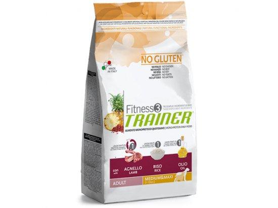 Trainer Fitness3 Adult Medium&Maxi With Lamb Rice Oil - для взрослых собак средних и крупных пород с Ягненком