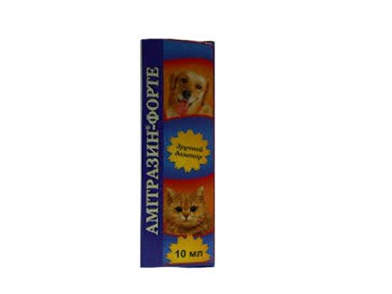 АМИТРАЗИН-ФОРТЕ - для лечения демодекоза и отодектоза, 10 мл