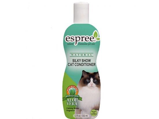 ESPREE (Эспри) Silky Show Cat Conditioner - Шелковистый выставочный кондиционер для кошек и котят, 355 мл (СКИДКА 25% - АКЦИЯ)