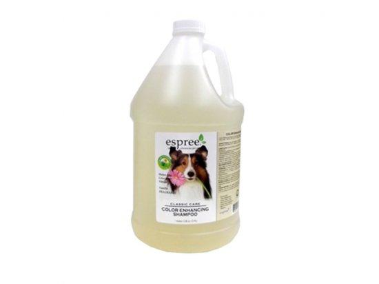 ESPREE (Эспри) COLOR ENHANCING SHAMPOO Цветонасыщающий шампунь для собак и кошек