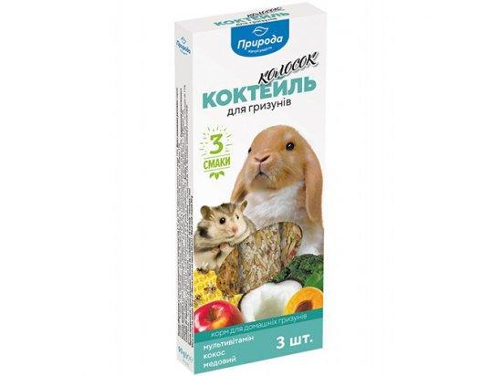 Колосок Коктейль - Лакомство для грызунов 3в1 (мультивитамин, кокос, мед), 3 х 30 г