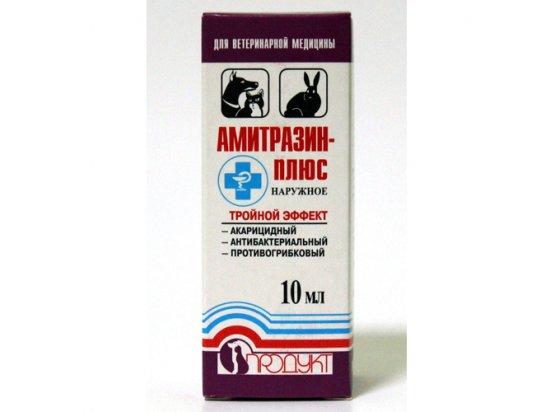 АМИТРАЗИН ПЛЮС препарат для лечение демодекоза, отодектоза, нотоэдроза, 10 мл