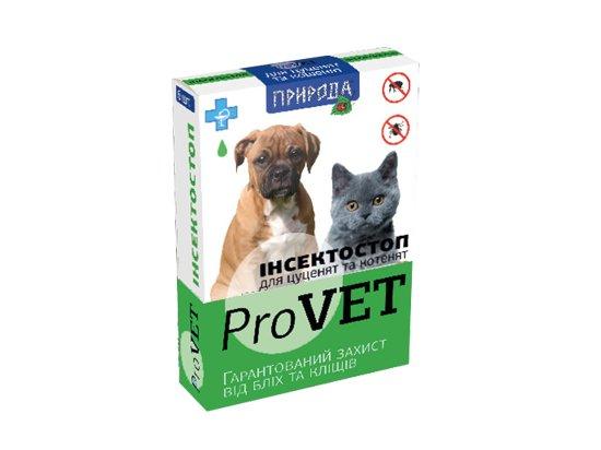 Природа Инсектостоп ProVet - Капли против эктопаразитов для котят и щенков на основе фипронила, 1 ПИПЕТКА  0,5 мл